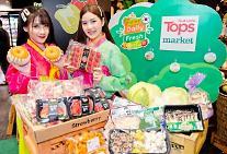 코로나19에도 농식품 신남방 수출, 일본 제치고 1위...수산물 수출액도 반등