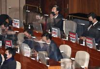 국민의힘, 사참법‧518법 필리버스터 철회…3개 안건만 진행