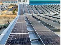 LH, 한국동서발전과 산업단지 그린 뉴딜 추진 업무협약 체결