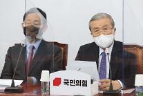 김종인 국정폭주 배후에 文…차라리 계엄 선포하라