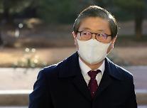 변창흠 국토부 장관 후보자, LH 사장직 퇴임…LH는 후임 작업 본격화
