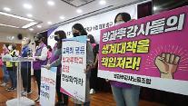 내년 방문돌봄·방과후교사 한명당 50만원 준다...총 9만명 혜택