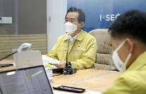 정총리, 수도권 방역 직접 챙긴다...매일 서울시청서 중대본 회의 주재
