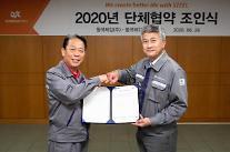 동국제강, 노사화합격려금으로 자사주 77억원 상당 지급
