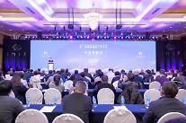 제2회 국제건강대회, 옌타이서 열려 [중국 옌타이를 알다(527)]
