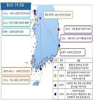 내년 100㎞ 바다서 데이터 통신 된다...세계 최초 해상디지털통신망 구축