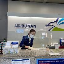 에어부산, 전사적 방역체계 강화…공항직원 고글 착용 의무