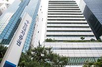 현대차증권, 증권업계 유일 2020년 '가족친화인증기업' 선정