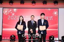 옌타이 요화국제학교 학생 2명, '2020 우수학생' 표창