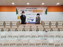 JT친애저축은행, 연말 맞이 '아주 따뜻한 마음상자' 행사 진행