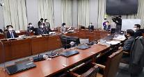 추천위, 공수처장 후보 선정 오는 28일로 연기