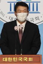 윤희석 국민의힘 대변인 코로나19 확진…정치권 첫 사례