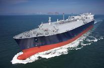 삼성중공업, LNG운반선 2척·4082억원에 수주