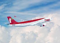 티웨이, 중대형 항공기 A330-300 도입…호주·하와이 등 중장거리 도시 취항