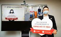 롯데렌탈 친환경 드라이빙 캠페인 마무리...기부금 5000만원 전달