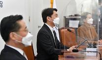 판 커지는 野 서울시장 경선…경선이냐, 단일화냐
