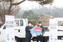 SK가스, 새 희망 담은 LPG 1t 트럭 3명에 전달