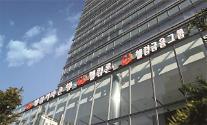 웰컴금융그룹, 전통시장 상인 지원 위해 온누리상품권 대량 구매