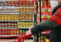 [무역 1조 달러 부활 전사들]⓽(농수산식품) 코로나19도 라면·김치 수출 못 꺾어...내년 수출도 파란불