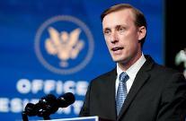 [바이든표 대중정책] 미국과 먼저 의논하라…EU-中 투자협정 압박