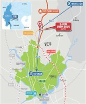 LH, 첫 해외 산업단지 미얀마 경제협력 산단 본궤도