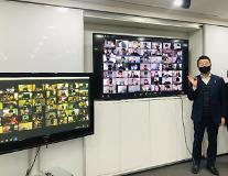 OK배정장학재단, 장학생간 화합 위한 '언택트 송년의 밤' 개최