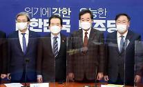 소상공인 최대 300만원…3차 재난지원금 1월 지급