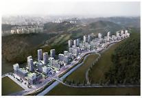 LH, 동탄2·운정3지구 공모형 공동주택용지 공급대상자 선정