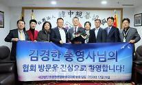 <산동성은 지금>[인사] 주칭다오한국총영사관 총영사 김경한