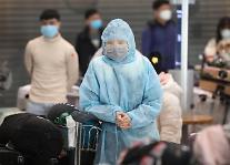 영국발 '변이 바이러스' 기내전파?… 승무원 12명은 음성