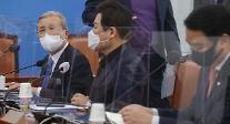 """김종인 """"세계 45개국 백신 접종…정부, 정확한 설명 안 해"""""""