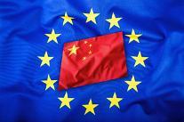 中-EU 투자협정 타결 임박…美 새정부 중국압박 차질