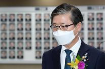 """국민의힘, 변창흠 대검에 고발 """"지인 특혜채용‧블랙리스트 작성"""""""