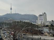 서울 남산 예장자락, 녹지공원으로 재탄생…새해 첫날 공개