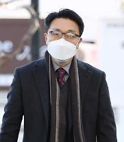 文, 김진욱 지명에…與 중립·공정 기대 野 추미애 이후 새로운 꼭두각시
