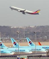 대한항공, 사상 첫 승진없는 인사...아시아나 인수 집중