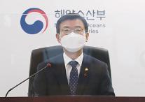 [2021 신년사] 문성혁 해수부 장관 중소·중견기업 선적공간 우선 제공