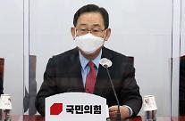 """주호영, 李‧朴 사면 언급 이낙연 향해 """"최소한 책임은 져야"""""""