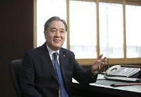 """[2021 신년사] 박차훈 새마을금고중앙회장 """"디지털금융 환경 구축 강화"""""""