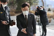 """""""박범계, 임야 6000평 공직자 재산신고에서 누락"""""""