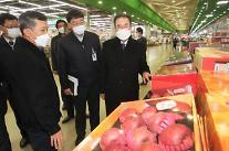새해 하나로마트 간 이성희 회장 농협 비대면 거래, 유통혁신 앞당긴다