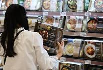 [포스트 코로나 '안심 푸드테크']② 집밥 선호, 가정간편식 밀키트가 뜬다