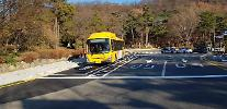 서울시, 남산공원 친환경 전기 저상버스 본격 운행 개시