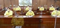 이란 韓정부 방문 필요 없다...정부 대표단, 오늘밤 출국 불투명