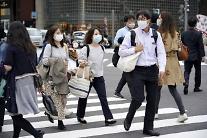 [코로나19] 도쿄만도 하루 1500명 넘어…日확산 거침없다