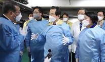 정세균 총리 씨젠의료재단, K-방역의 숨은 영웅