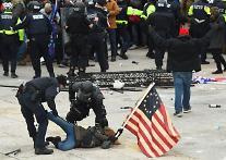 美 당국 의사당 난입한 시위대 4시간만에 해산…1명 사망
