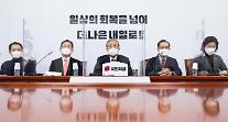 """김종인 """"정부, 출산율 장려 못한다면 적극적 이민정책 수립해야"""""""