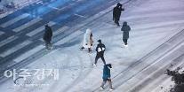 오늘 올겨울 최강한파…서울 영하 18도 강추위