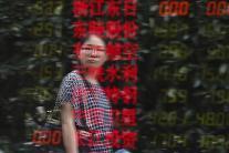 [아시아증시 마감]닛케이, 나흘만에 2.32% 급등